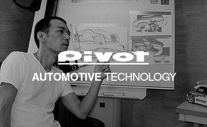 PIVOT AUTOMOTIVE TECHNOLOGY
