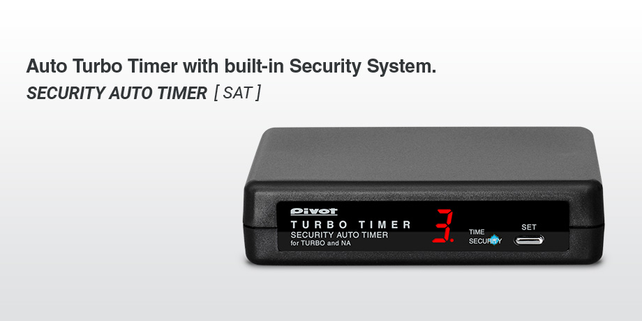 SECURITY AUTO TIMER