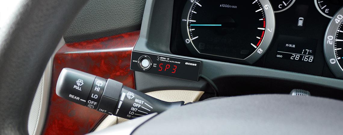 専用品 衝突軽減システム車 3-drive・α オートクルーズ機能付スロットルコントローラー Cタイプ (アルファ) PIVOT ピボット 3DA-C