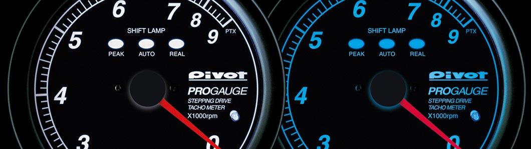 PRO GAUGE (PTX/PT6/PT5)   Meter   PIVOT